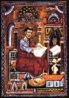 אריאל 155-156 נצרות ונוצרים בא&rsquo,&rsquo,י