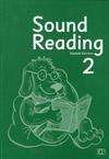 סאונד רידינג 2 SOUND READING