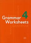 גרמר וורקשיטס 4 - Grammar worksheets
