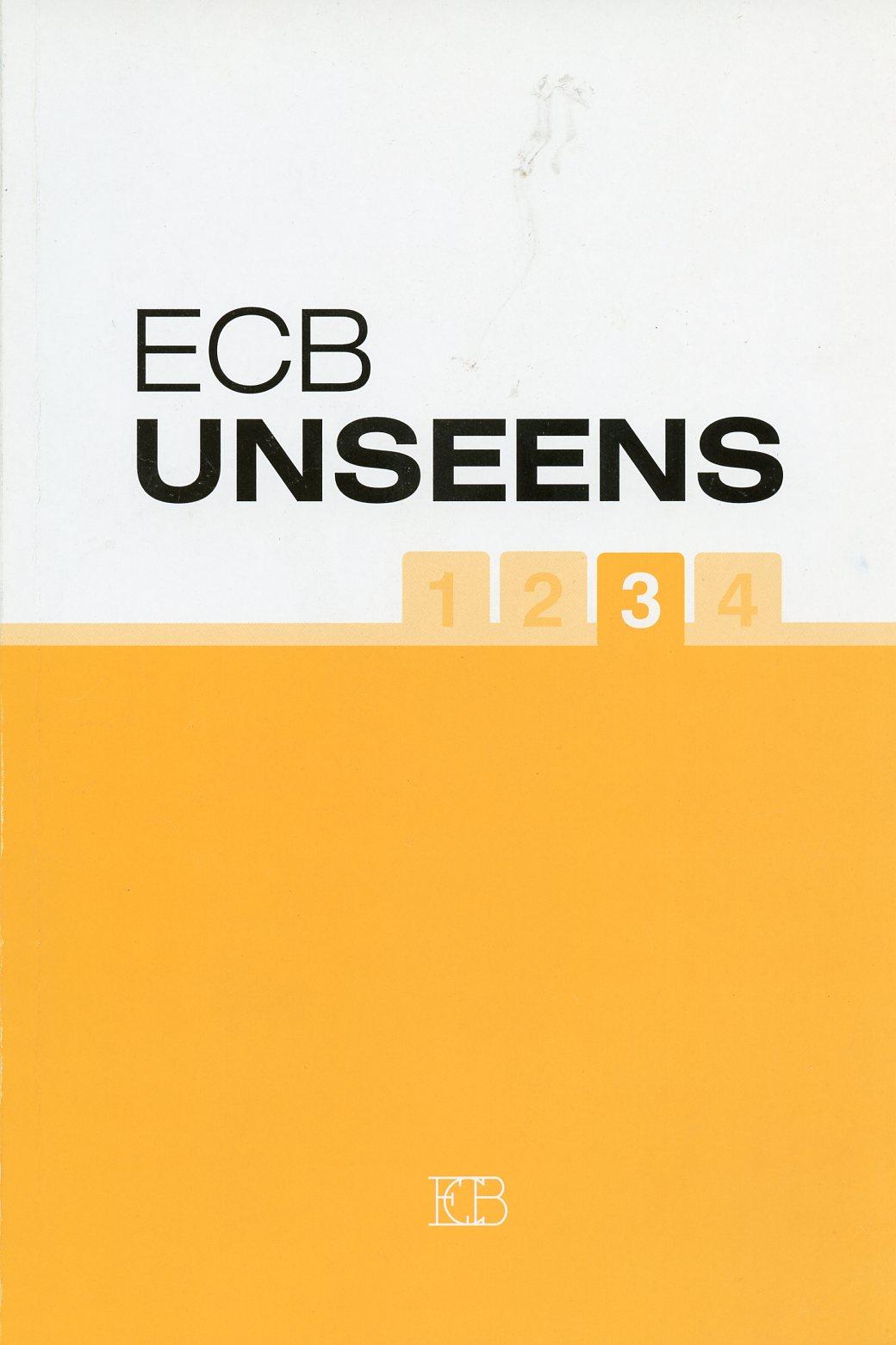 אנסין 3 ECB UNSEEN
