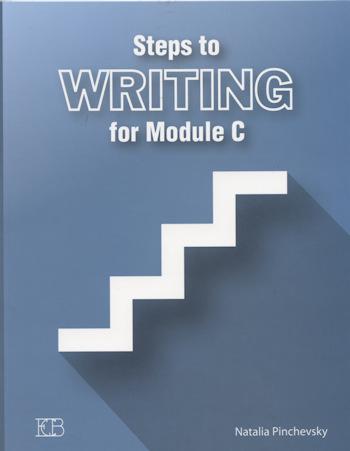 סטפס טו רייטינג פור מודול Steps To Writing For Mod
