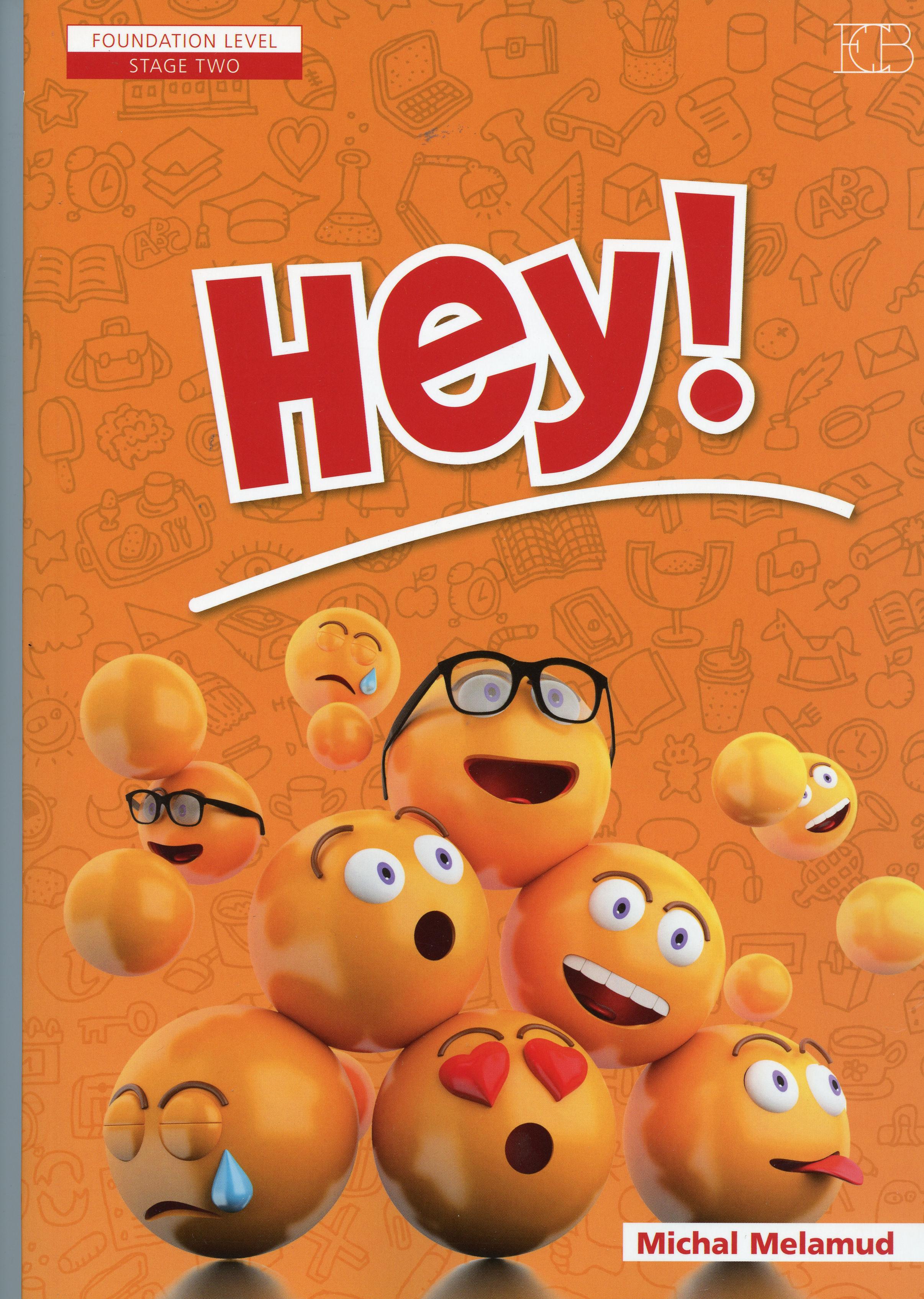 הי Hey!