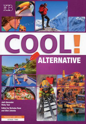 קול COOL אלטרנטיב-עבודה
