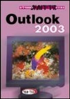 הסדרה הידידותית למתחילים 2003 OUTLOOK