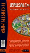 JERUSALEM & OLD CITY MAP 2010