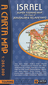 ISRAEL SUPER TOURING MAP 2014