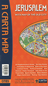JERUSALEM AND THE OLD CITY MAP 2014