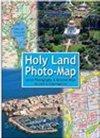 HOLY LAND PHOTO-MAP\רון גפני
