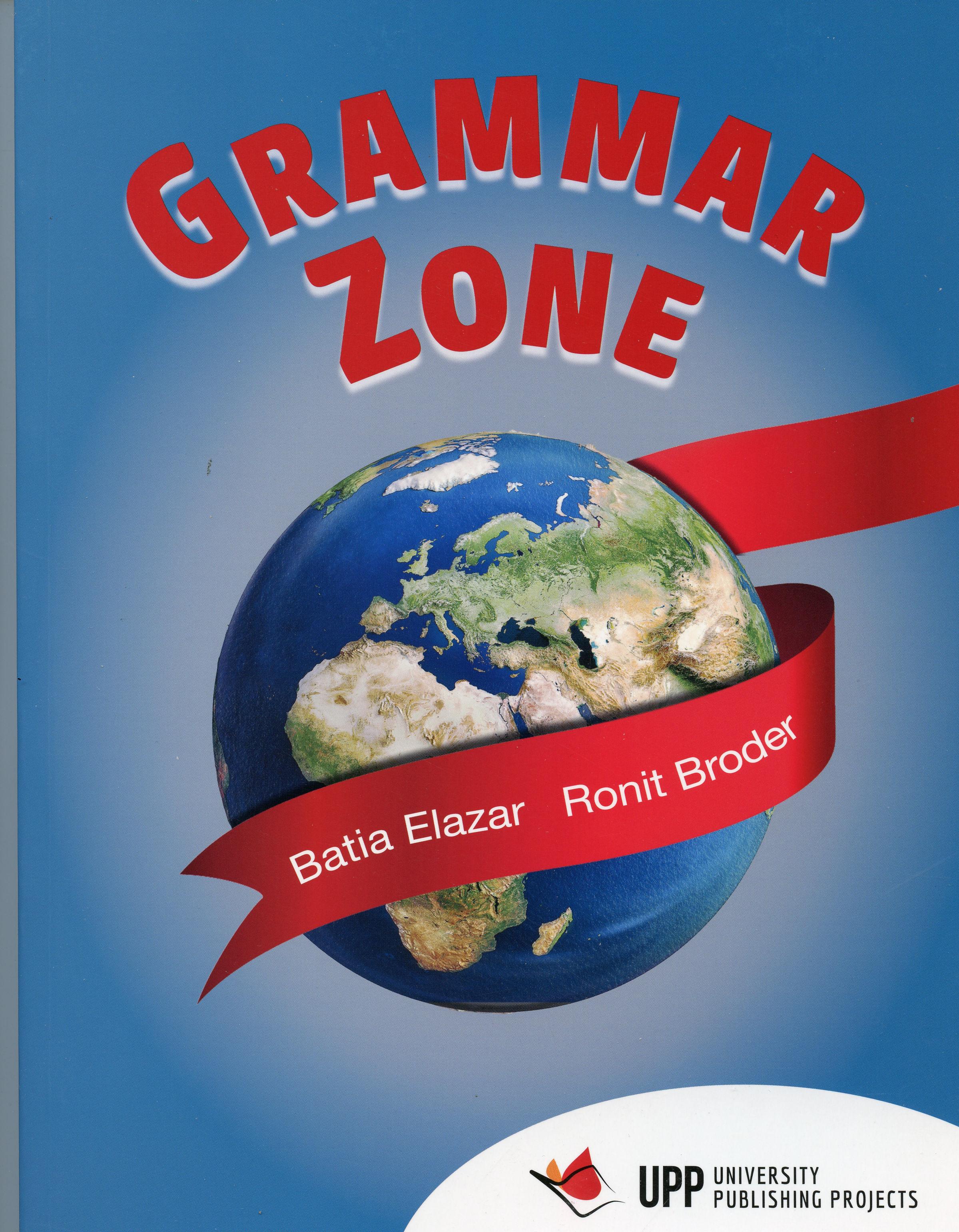 Grammar Zone