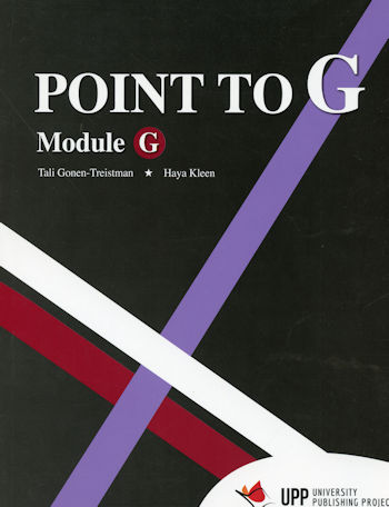 Points To G Module G\Tali Gonen-Treistman, Haya Kl