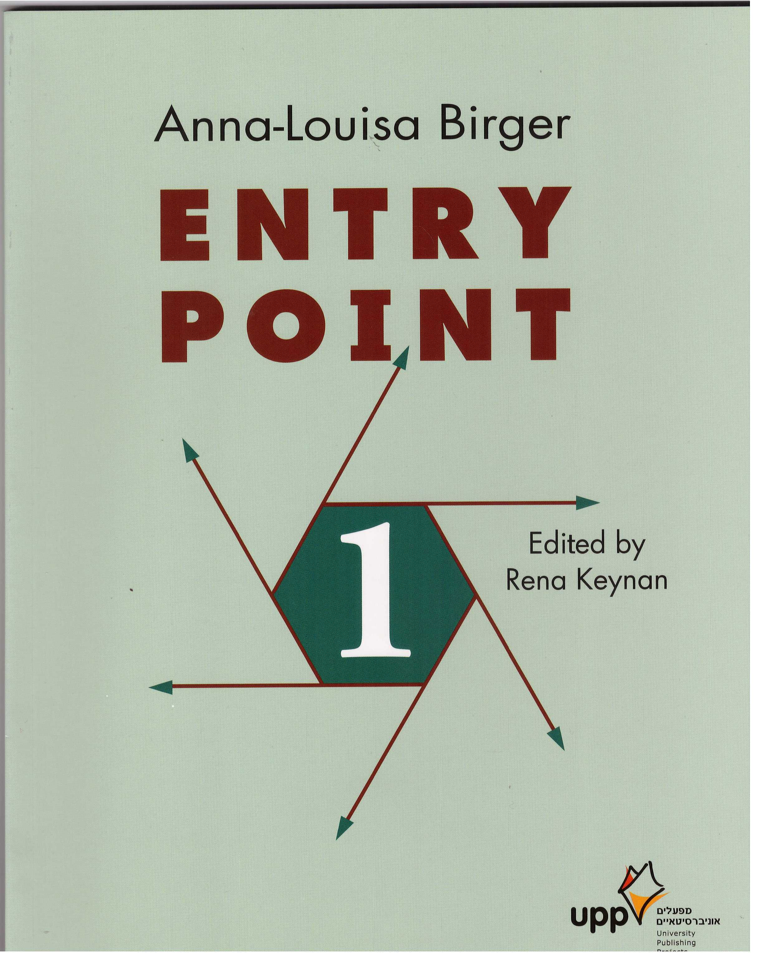 ENTRY POINT 1