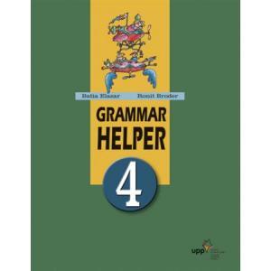 GRAMMAR HELPER 4