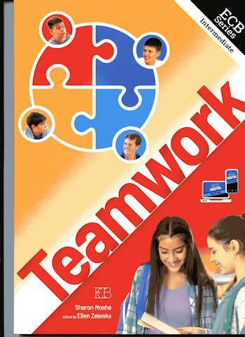 טימוורק Teamwork